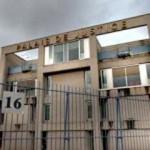 tgi-palais-justice-clermont-ferrand-150x150
